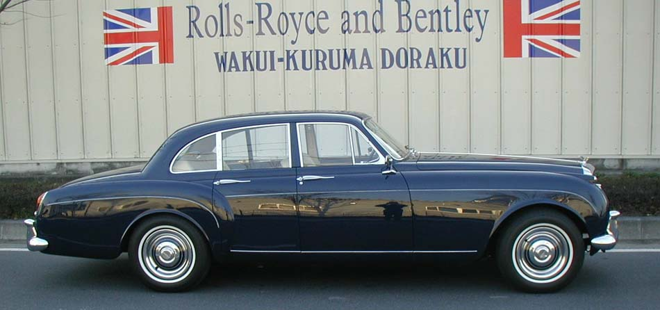 bentley s2 continental flying spur #1