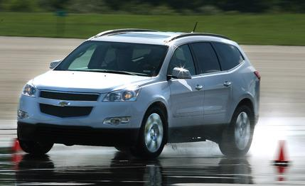 chevrolet traverse awd-pic. 1