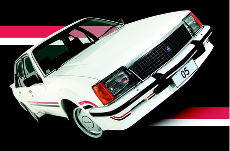 holden commodore hdt-pic. 2