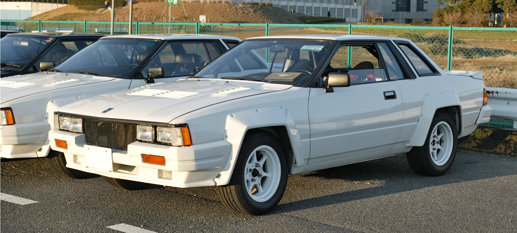 nissan 240 rs #0
