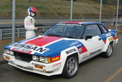 nissan 240 rs #4