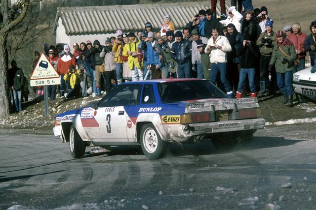 nissan 240 rs #5