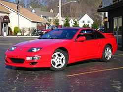 nissan 300 zx-pic. 1