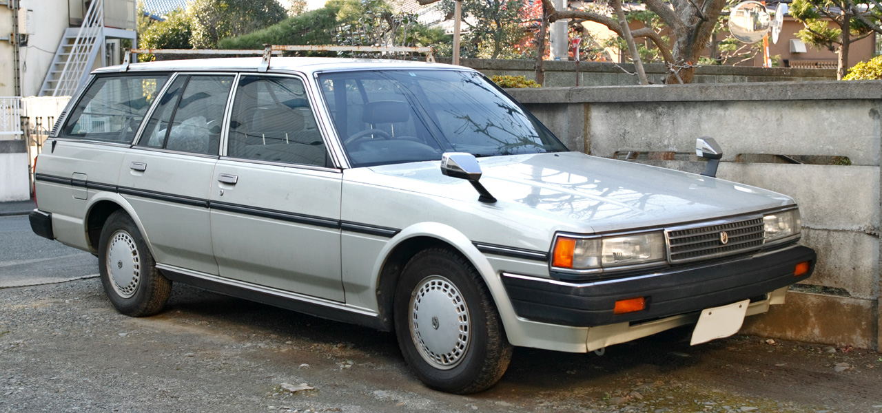 toyota mark ii van #1