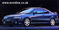 rover 200 coupe